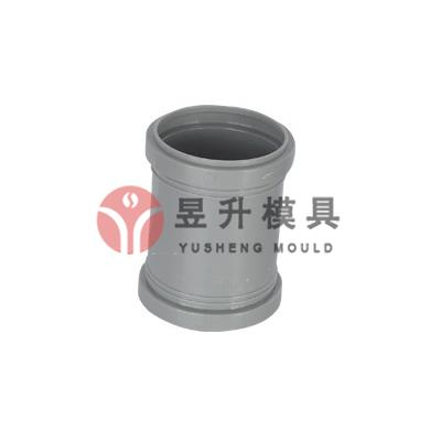 China socket mold