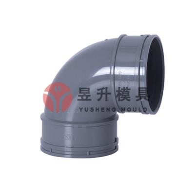 collapsible pipe fitting mold